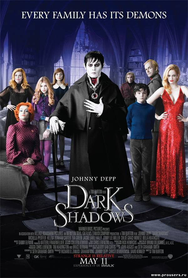 Мрачные тени / Dark Shadows (2012) онлайн