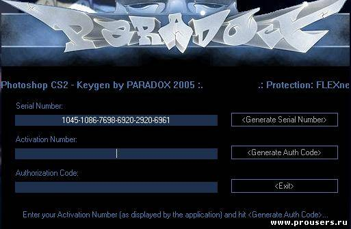 photoshop cs2 keygen.rar  adobe